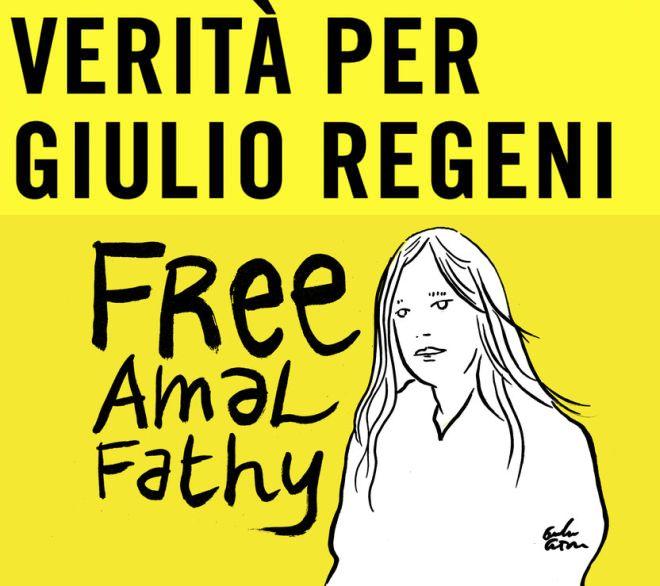 Verità per Giulio Regeni, libertà per Amal Fathy