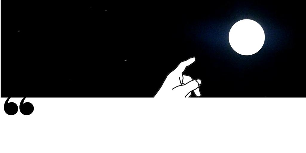 Troppe dita, mai 'na luna (caro assessore Aitini, c'è posta per te)