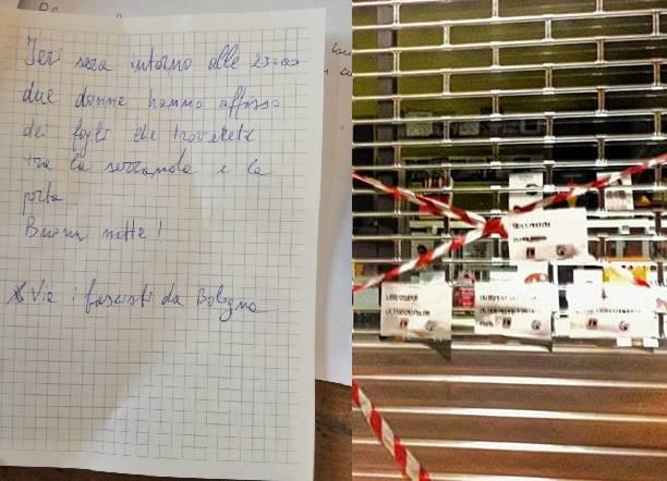 Intimidazione fascista alla Libreria delle Donne. Portiamo un segno di solidarietà. No Pasaran